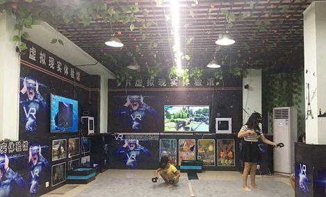 傲酷鲁斯VR体验馆(望江店)