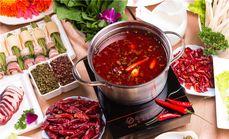 半兽人中华小火锅晚餐券