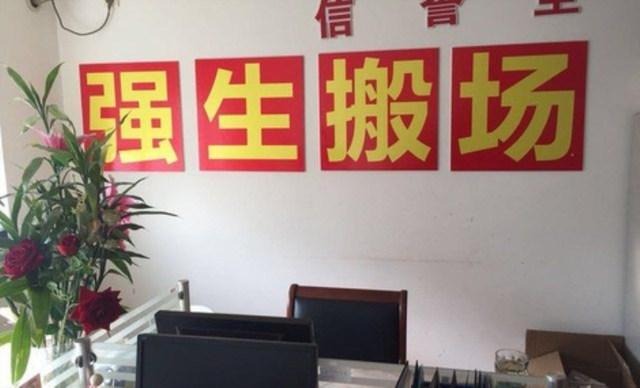 强生搬场(上海官方店)