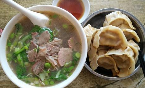 精制淮南牛肉汤