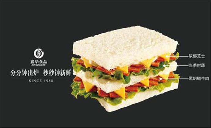 嘉华饼屋(安宁3店)