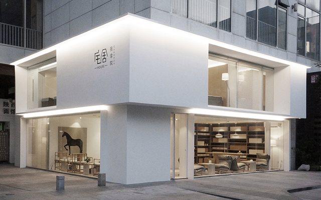 宅舍推拿院(百丽广场店)