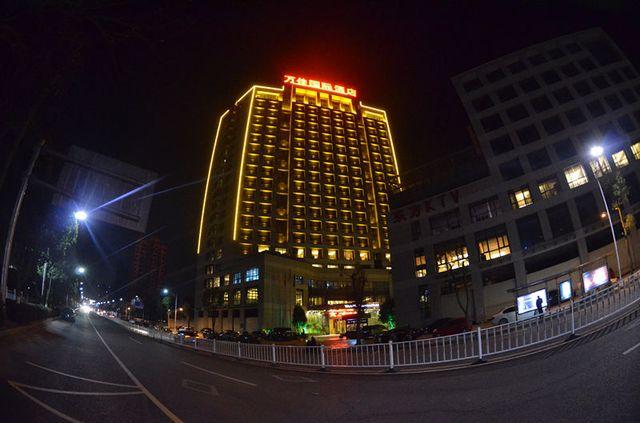 万佳国际酒店(金井店)