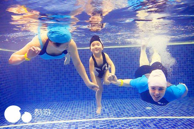 酷游儿童游泳俱乐部(望京店)