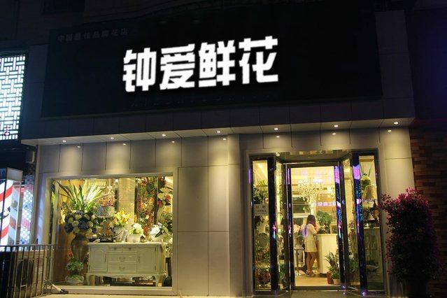 艾尚音悦文化艺术中心(国贸校区店)