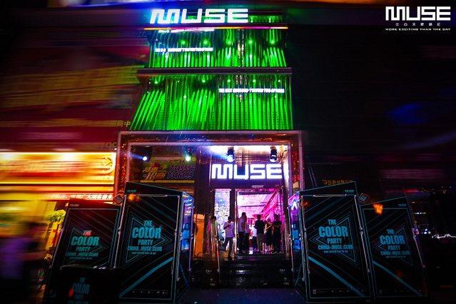 Muse 酒吧