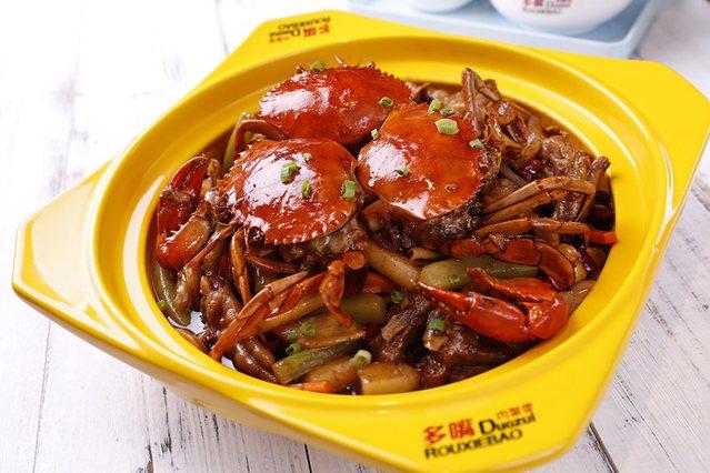 多嘴肉蟹煲(太原街万达店)