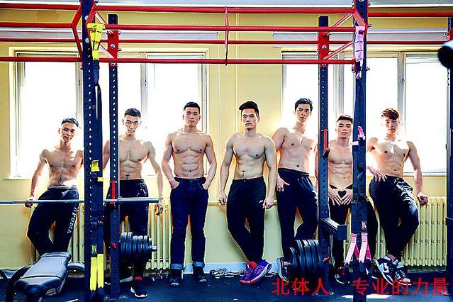 纯粹健身工作室