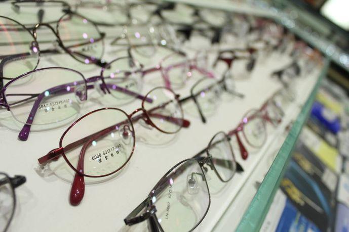 标准眼镜(飞山街店)