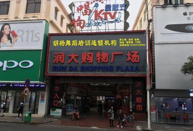 胡杨舞蹈培训连锁机构桥头校区