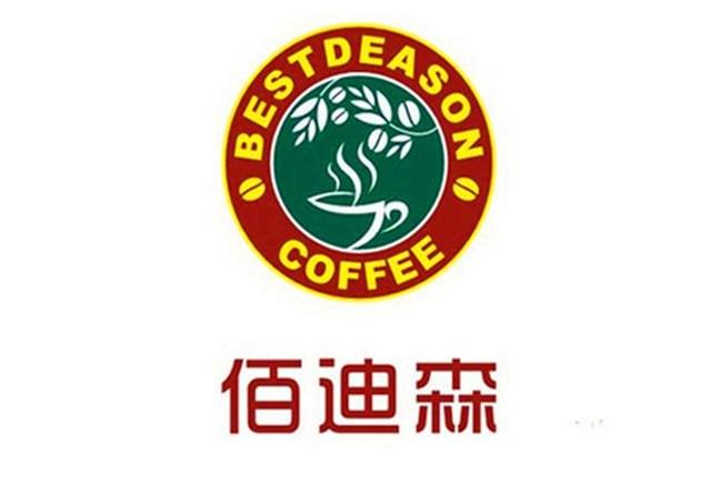 佰迪森咖啡