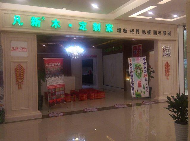 Miro彩妆造型工作室(工业路店)