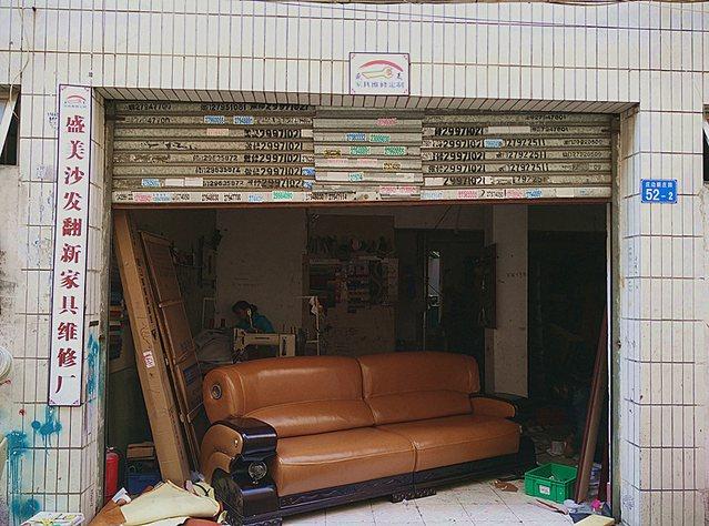 盛美沙发翻新家具维修厂