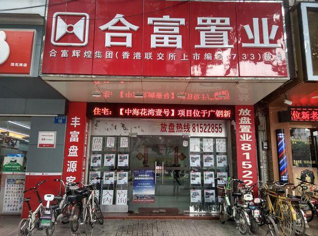 凯旋门甜点(开阳路店)