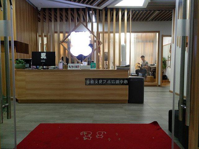 南京泰德文化艺术培训中心(百家湖店)