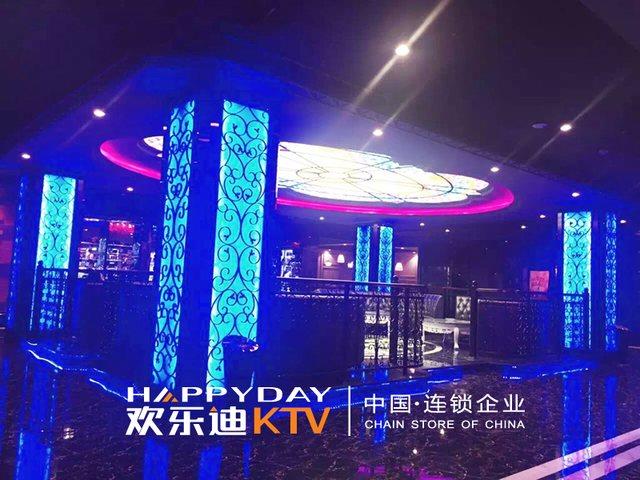 欢乐迪ktv工贸店(南坪上海城店)