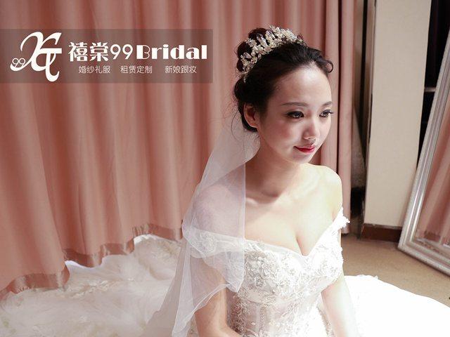 禧棠99Bridal&Makeup