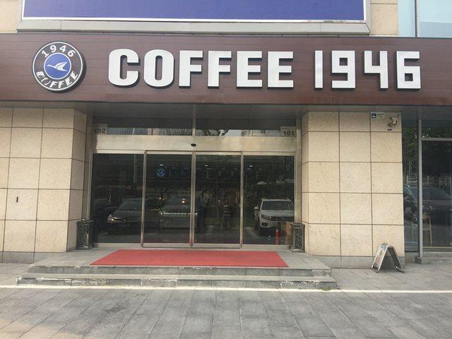 COFFEE1946