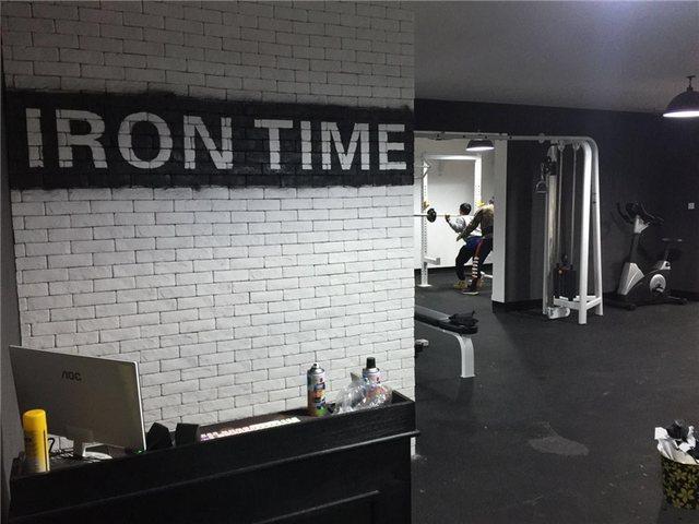IRON TIME健身工作室