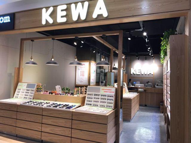KEWA眼镜(新天地店)
