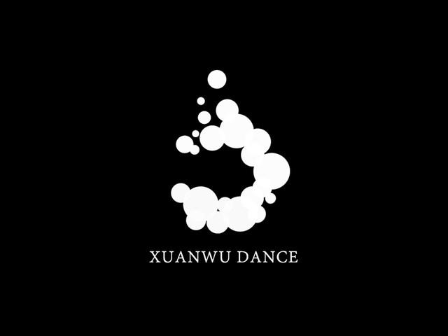 泫舞舞蹈工作室(西直门分店)