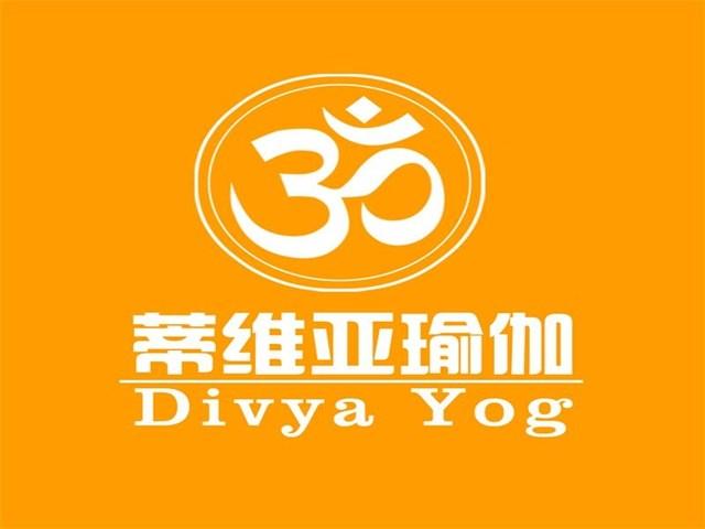 DivyaYog蒂维亚瑜伽