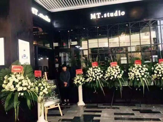 MT.studio髮妆店