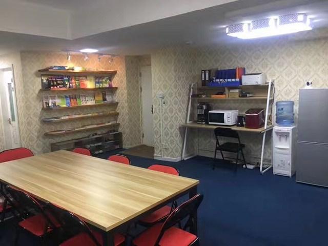 凯特语言培训中心(凯特语言学校菜市口店)
