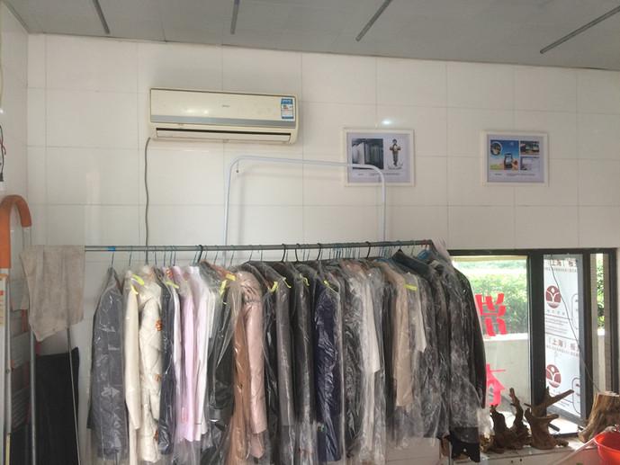 齿乐口腔诊所(中坝店)