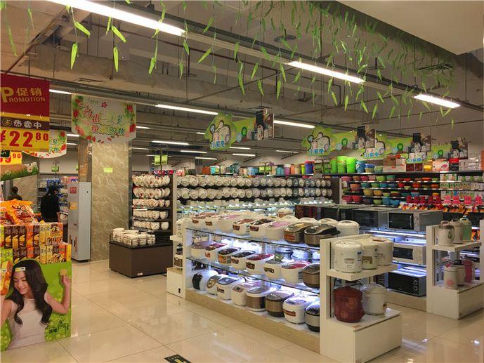 宜客乐超市(白马凼店)