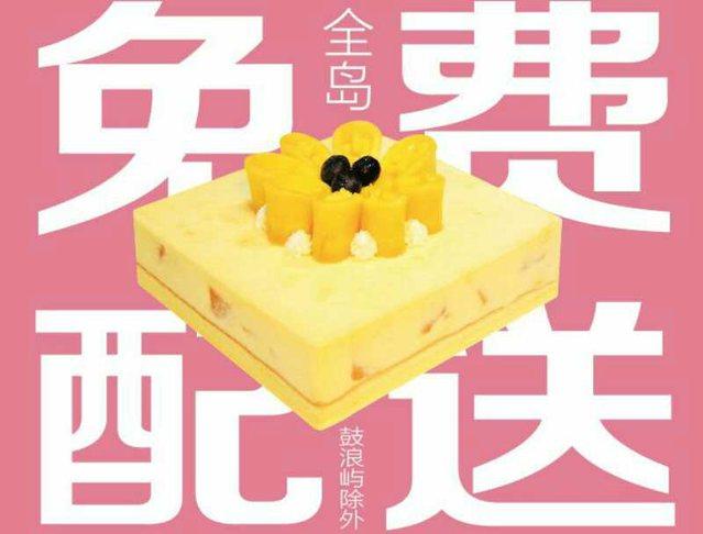 迷思蛋糕(思北店)