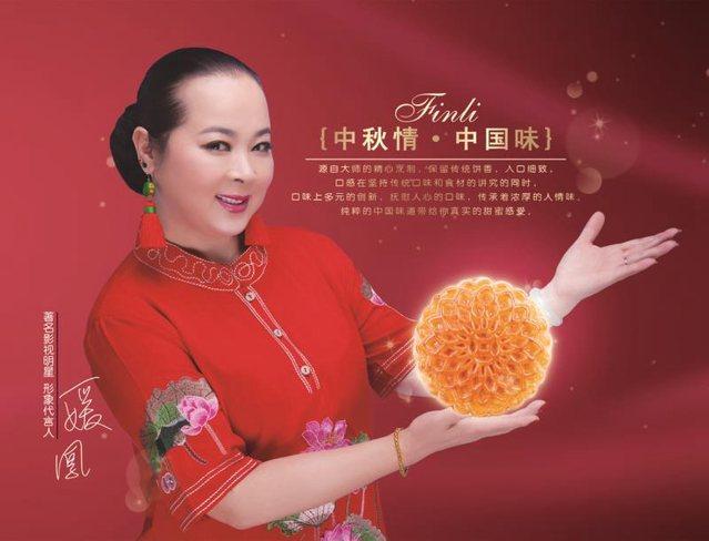 冠生园月饼(九龙坡店)