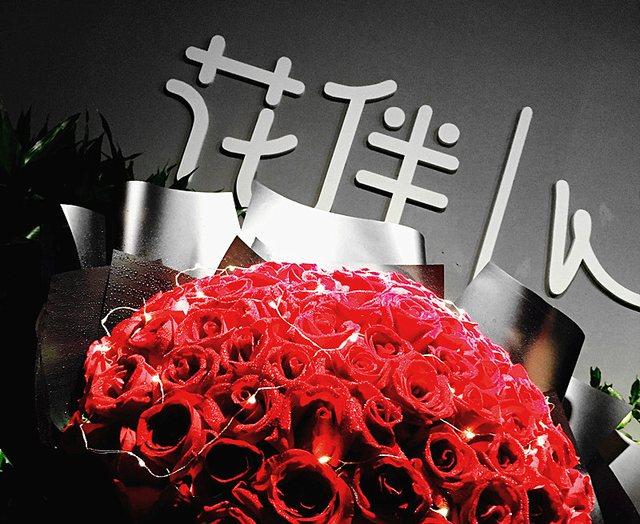 花伴丨With Flower 鲜花绿植