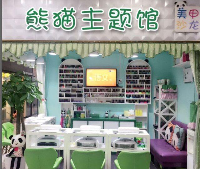 MS喵 熊猫主题馆(沙坪坝店)
