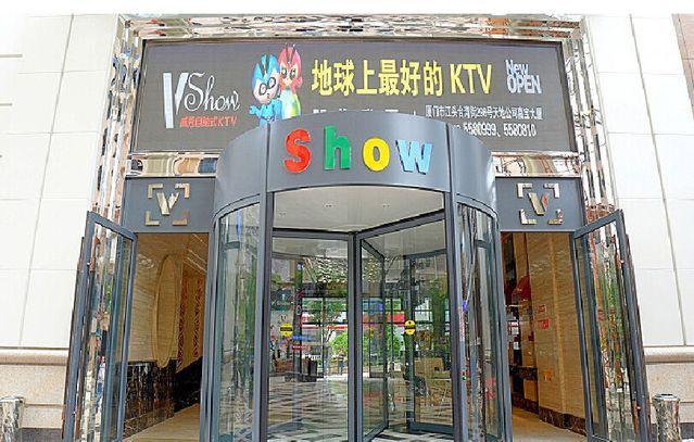 威秀自助式KTV