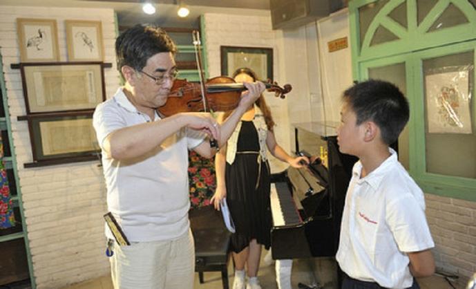 M&F音乐之家文化艺术传播机构
