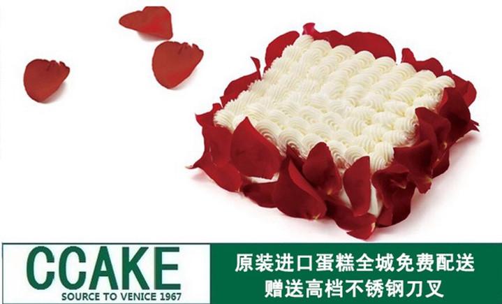 Ccake蛋糕(珠江新城店)