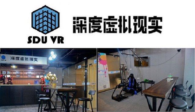 深度VR虚拟现实