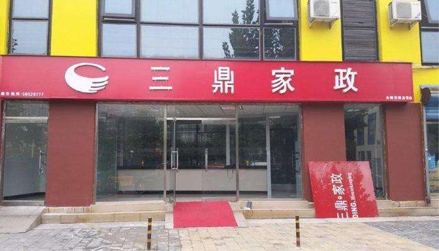 皓轩之语蛋糕店(龙华店)