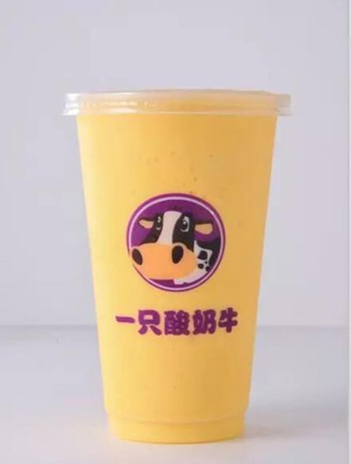 一只酸奶牛(财信广场店)