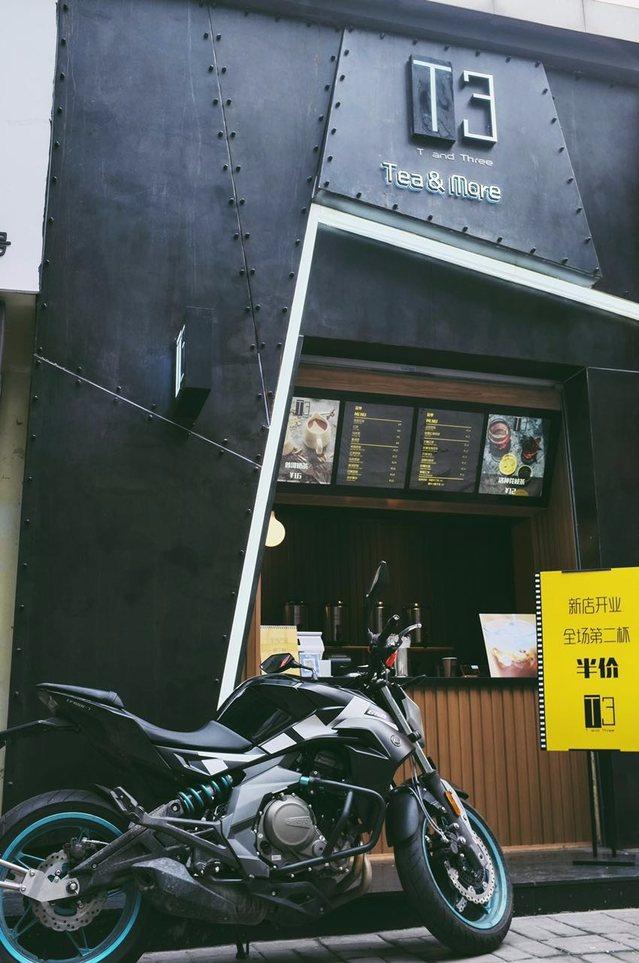 T3茶饮(山大路店)