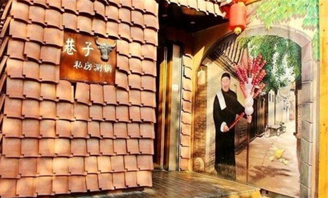 桂香园(忠县礼堂店)