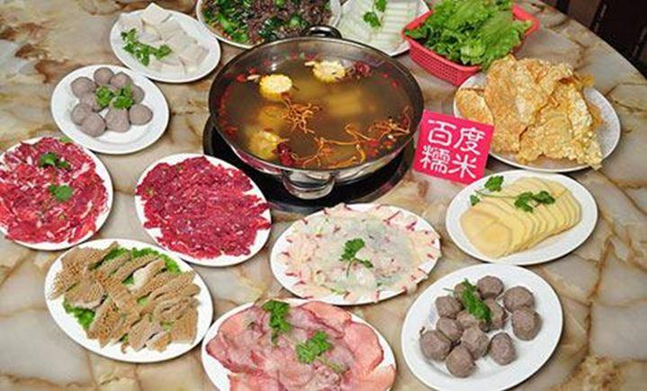 密悦士鲜牛肉时尚火锅