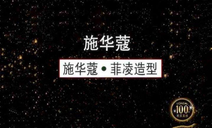 施华蔻美发连锁(北京店)