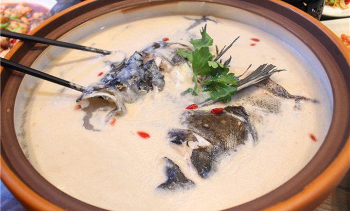 野生鱼味馆