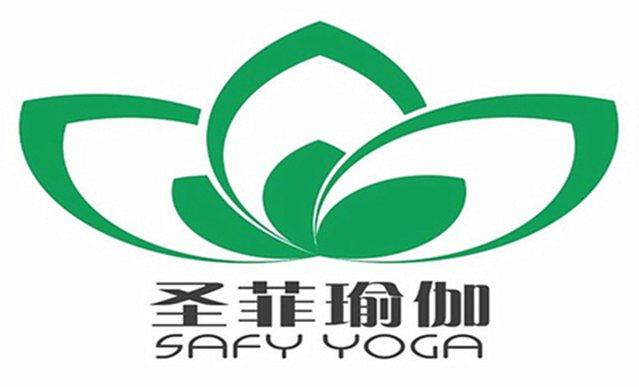 圣菲瑜伽会馆
