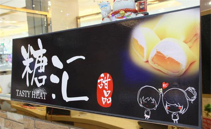阿秋沙茶面(罗斯福店)