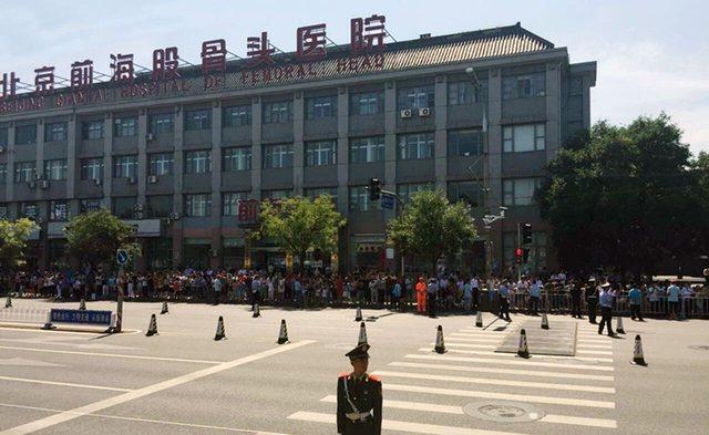 北京前海股骨头研究院