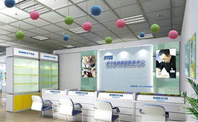 广州苏宁电器特约空调维修服务