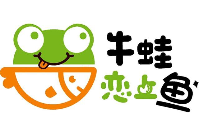 天天火锅城(东门店)